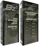 iDataStart BZ-1
