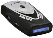 Stinger Pro RX75