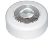 Светодиодный светильник DL-N2