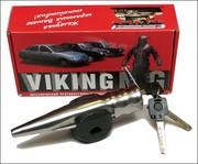 Sentry Viking Evolution